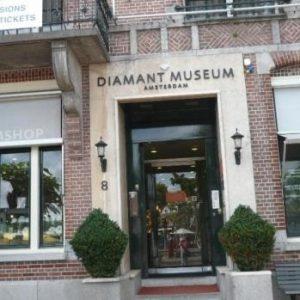 Diamond-museum-amsterdam | Amsterdamjordaan.com